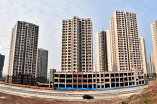 今年1至10月 贵阳建成1.6万余套棚户区安置房