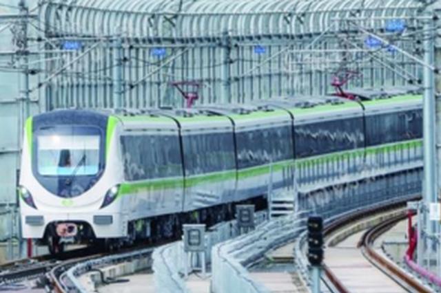 《贵阳市城市轨道交通乘客守则》公开征求意见
