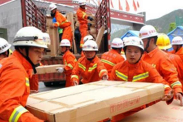 贵州储备救灾物资超亿元 确保受灾群众及时得到救助