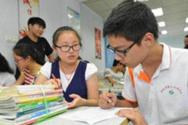 贵州中考将取消各类三好学生加分 咋加分等你来支招