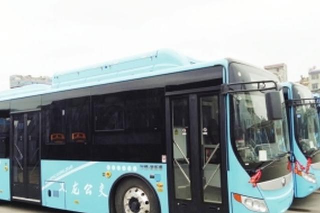 黔西南:义龙新区 新增20辆公交车
