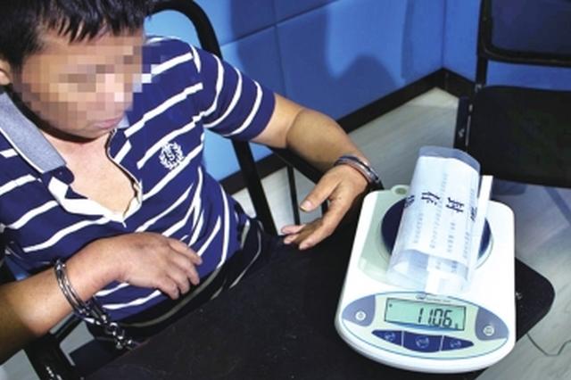 男子广东购买毒品用快递寄回贵阳 取货时民警出现了