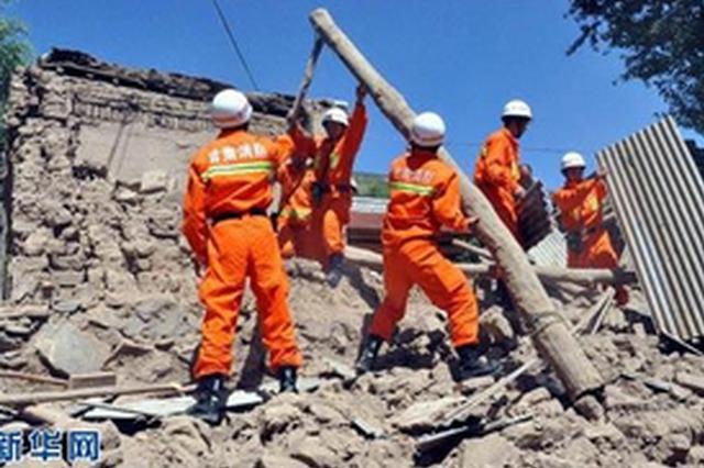 重庆武隆昨日发生5级地震 道真务川沿河德江有震感