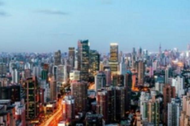 2017年前三季度 贵州经济增速全国排第一