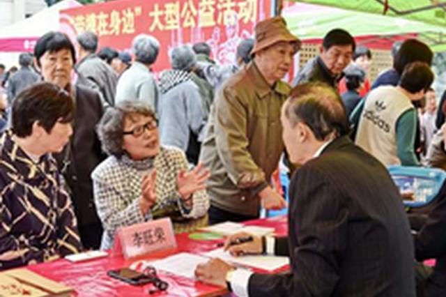 """""""2017温暖贵阳""""公益评选活动启动"""