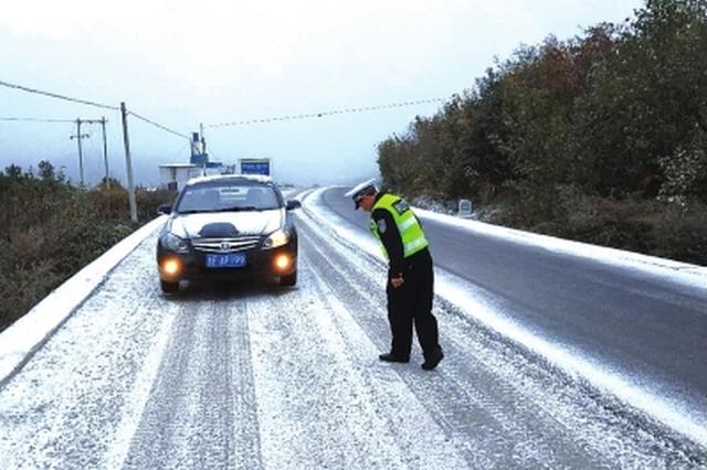 道路凝冻 位于212省道六盘水红花岭段请谨慎行驶