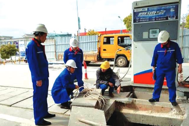 """贵州中石化""""碧水蓝天""""见成效 800座加油站油气回收"""
