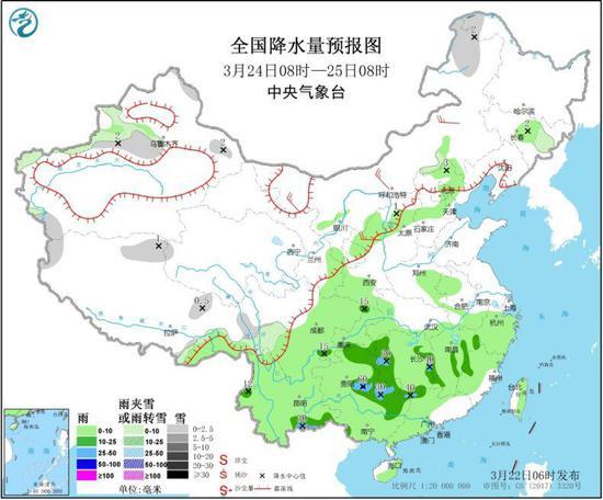 图3 全国降水量预报图(3月24日08时-25日08时)