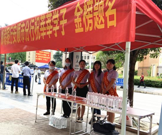 邮储银行安顺市分行开展高考志愿服务活动