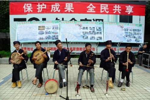 省级非物质文化遗产保护项目《布依族小打音乐》演示