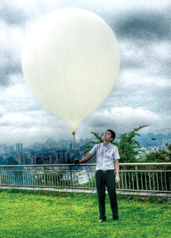 33年来,闵昌红放飞了无数个气球