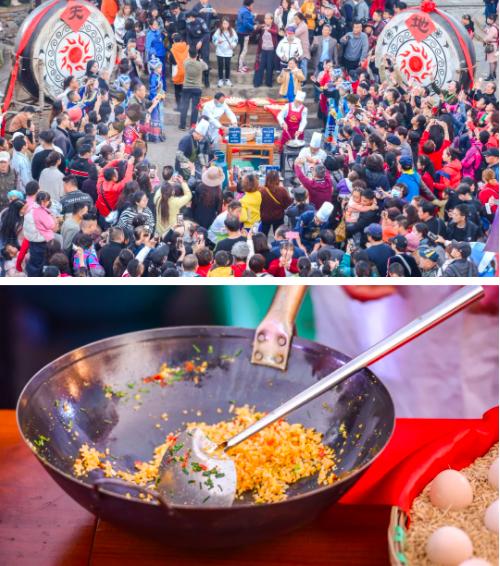 第三届蛋炒饭节 | 蛋炒饭香飘千里,乡愁集市满堂客