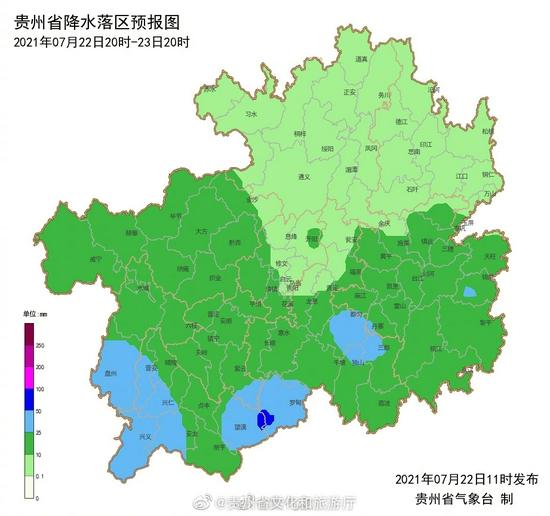 未來三天 貴州各地陣雨,局地迎來35℃以上高溫天氣