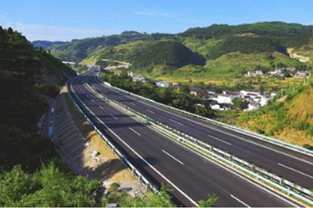 贵州:通行全省高速可用移动支付 6月开始系统试运行