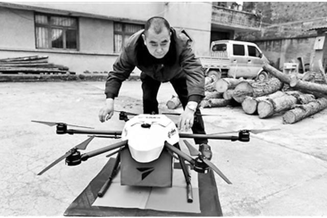 无人机邮递员现身贵阳山区 未来使用效果好将会推广