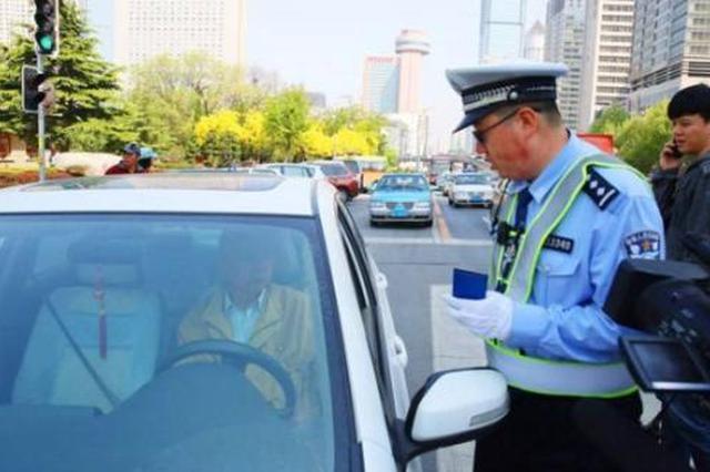 持假驾驶证担心被发现 司机催着交警请求快开罚单