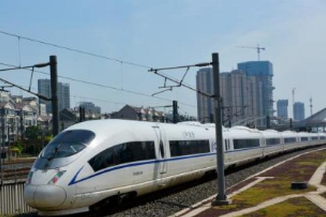 贵州十对列车车票预售期调整 变更为3至5天不等