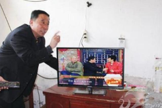 安顺举行公益捐赠活动:百户贫困残疾人 获赠电视机