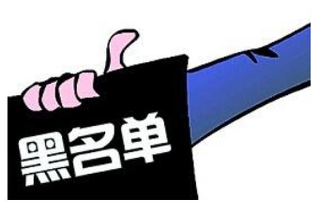 贵州公布10家涉嫌非法的社会组织名单