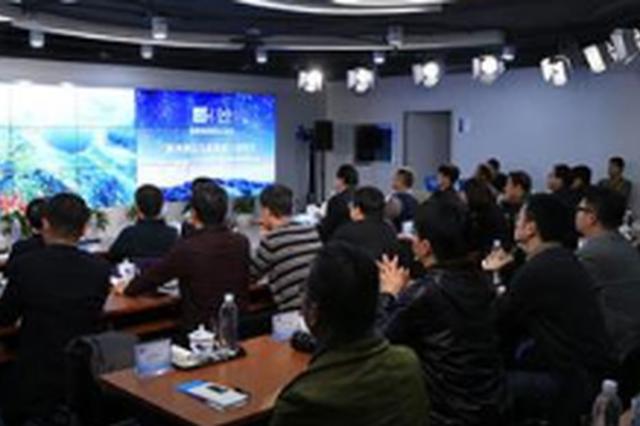 第六届中国贵州人博会3月24日至25日举行