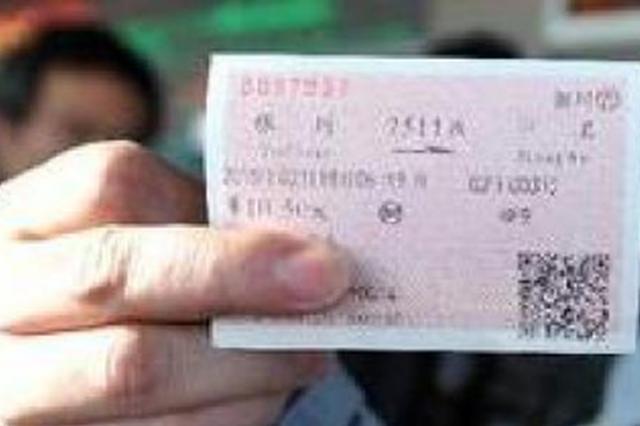 贵阳铁路客流恢复正常 火车票预售30天内都可买到