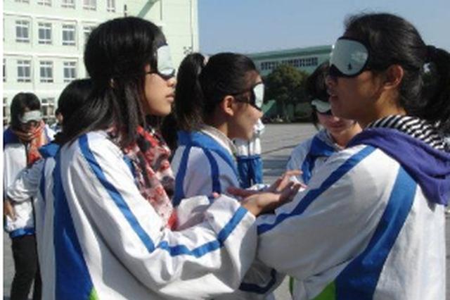贵州一职业学院开盲人大专班 对困难学生免除学费