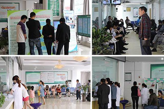 西南首个白癜风光疗医学中心 落户贵州