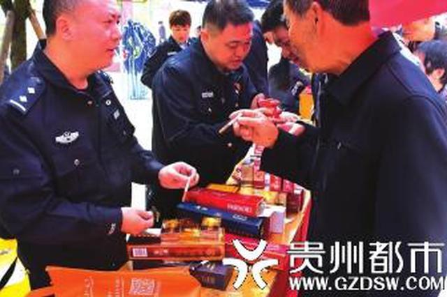 239万元假冒伪劣产品在福泉市集中销毁