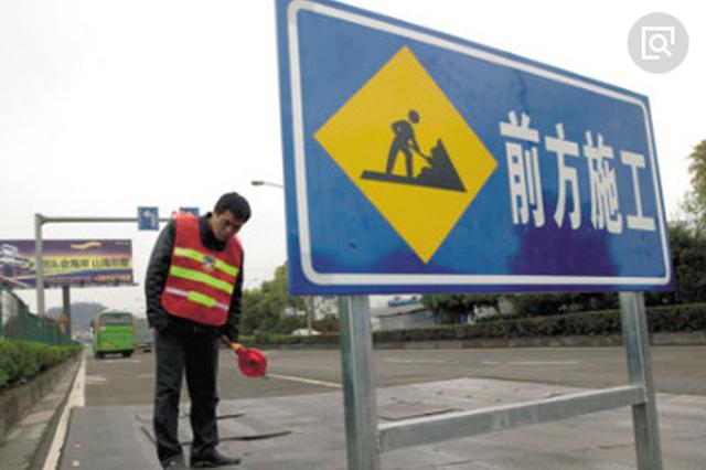 贵阳市:遵义中路封闭施工 工期约一个月禁止车辆通行