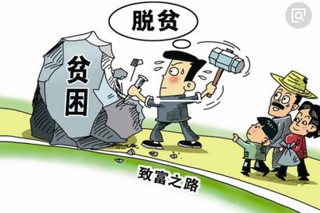 """第六届中国贵州人才博览会 设专区""""瞄准""""脱贫攻坚人"""