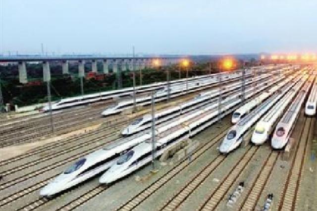 4月10日起铁路实行新列车运行图 贵阳多趟列车有调整