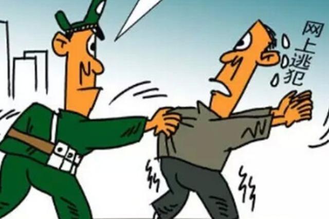 铜仁交警:男子预约考驾照 员工布网擒逃犯