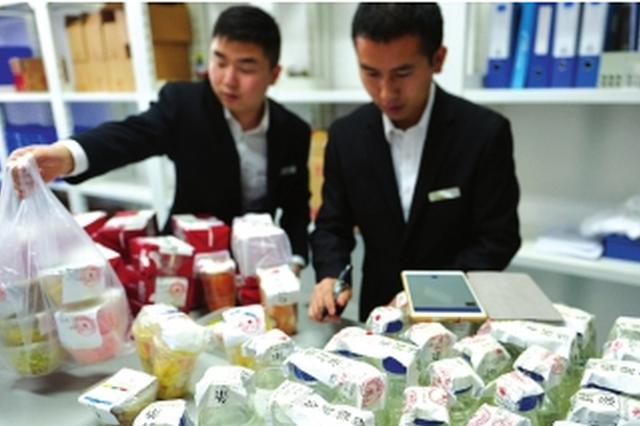 探访贵州省国家质检中心园 衣食住行都能测个优劣