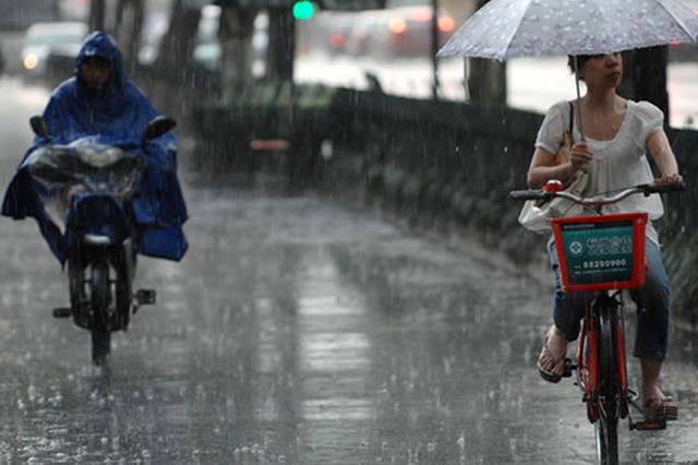 未来3天 贵州多阵雨
