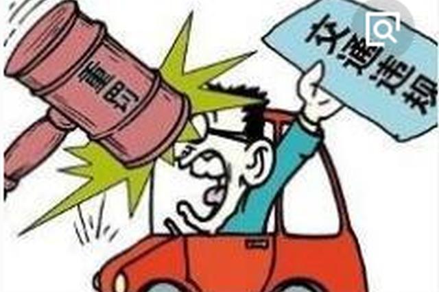 脱审7个月违法62条 吉利车冲关狂逃1公里