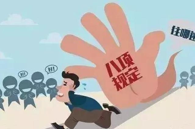 贵州省通报5起典型问题