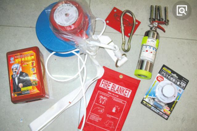 金沙县多部门联手专项整治消防产品