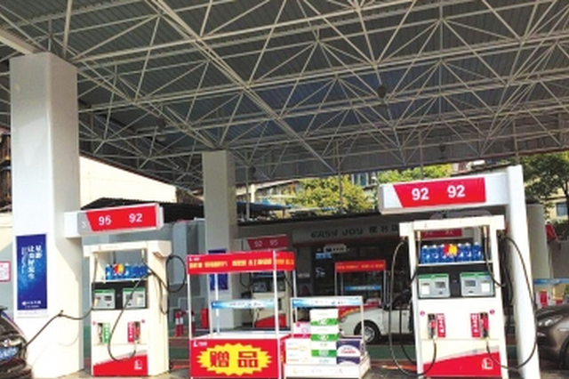 贵阳市:北京路加油站恢复加油