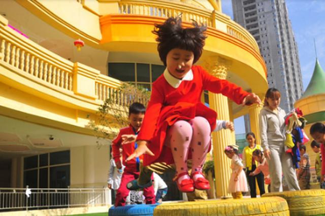 贵阳市人大代表针对民办幼儿园建议实行星级督导评估