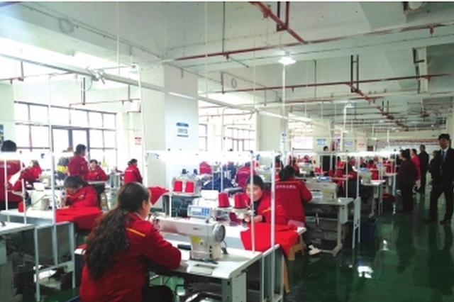 制衣厂落户播州区移民安置区 50名贫困户家门口就业