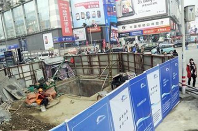 贵阳近期多路段临时占道施工 行经车辆请注意避让