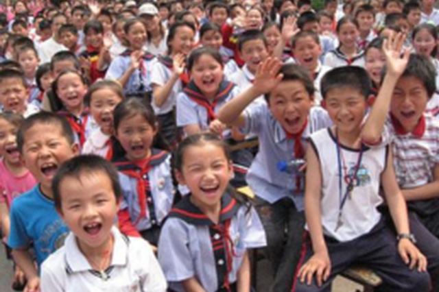 贵阳市义务教育今年起:公办民办学校 实行同步招生