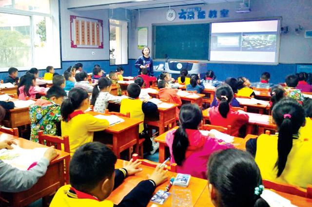 贵阳南明区部分小学开设同城视频课
