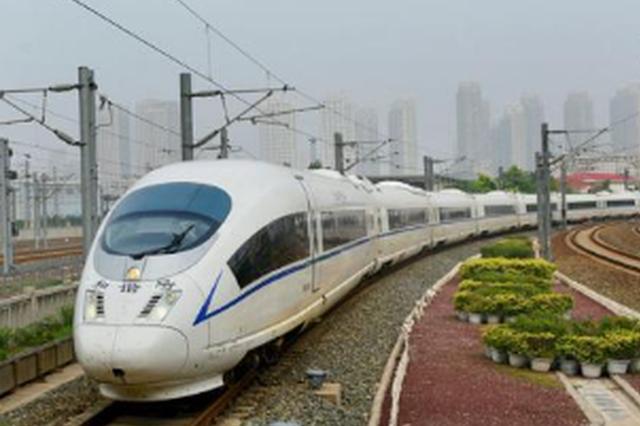 4月10日起:多趟列车 运行时间调整