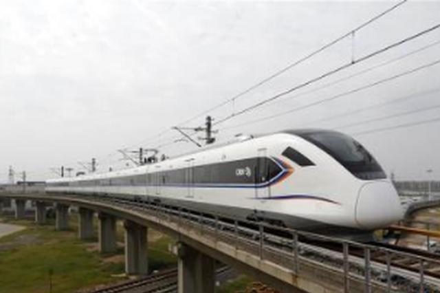清明假期成铁加开118列动车组 渝贵铁路客票紧俏