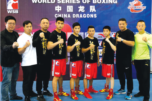 世界拳击联赛:中国龙队将对阵三届总冠军哈萨克斯坦