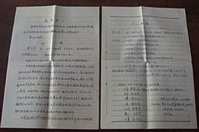 南明区劳动保障监察:8000余用人单位 需参与书面审查