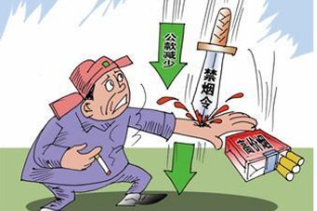违反中央八项规定精神 水城县通报5起典型问题