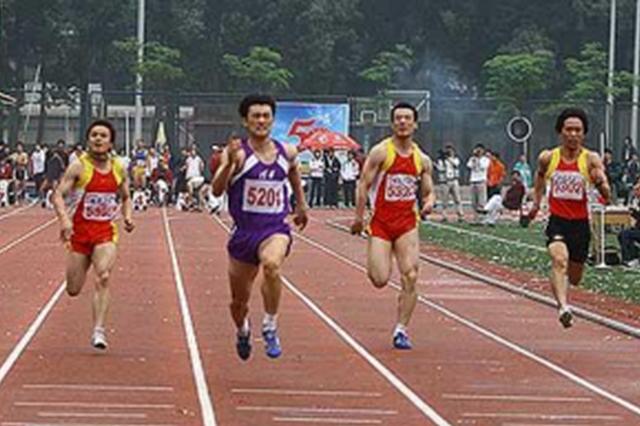 贵州省第十届运动会8月8日至18日在遵义举行