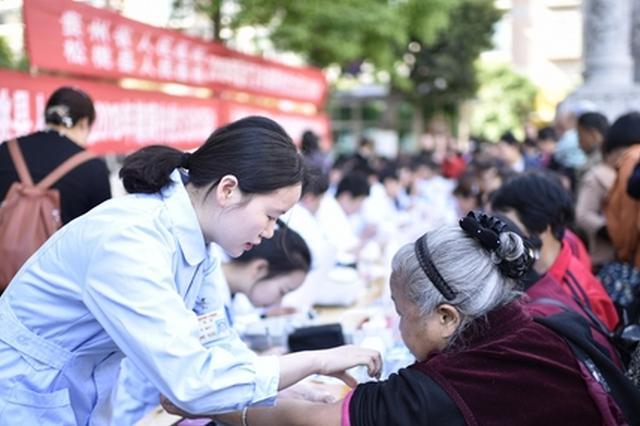 贵州:万医下基层 开展义诊巡诊